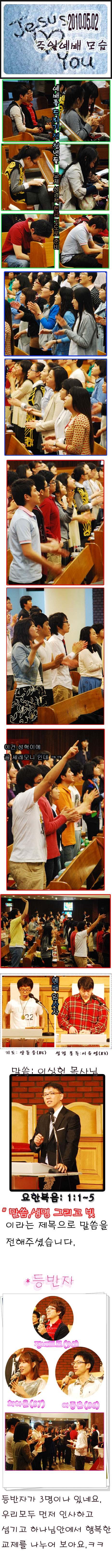 2010.05_copy