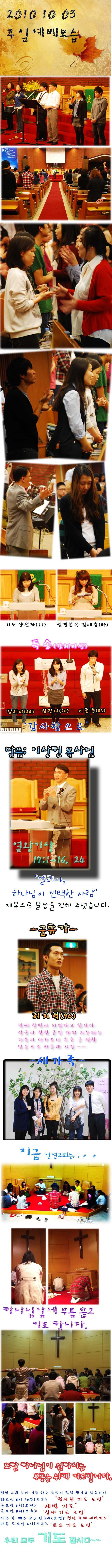 20101003(최종)_copy