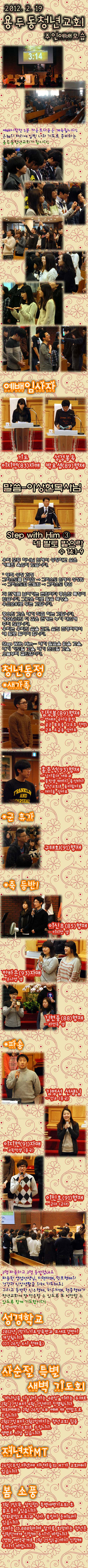 20120219_copy